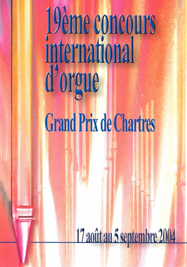 Concours-2004