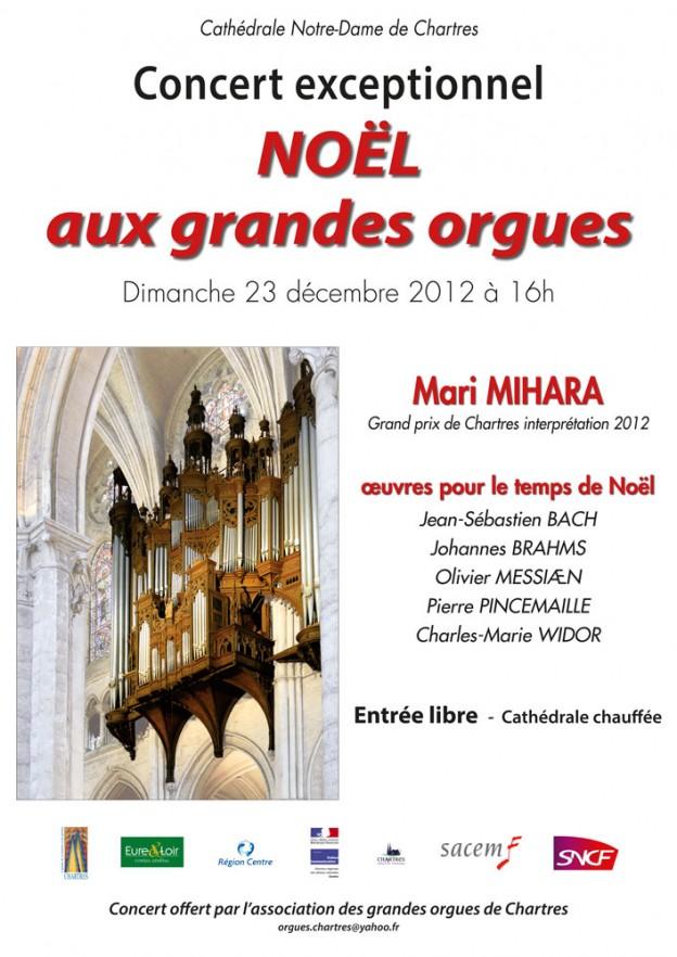 2012-Noel-aux-grandes-orgues-M.Mihara